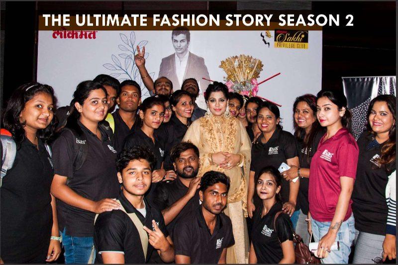 10 Ultimate Fashion Story 2 1