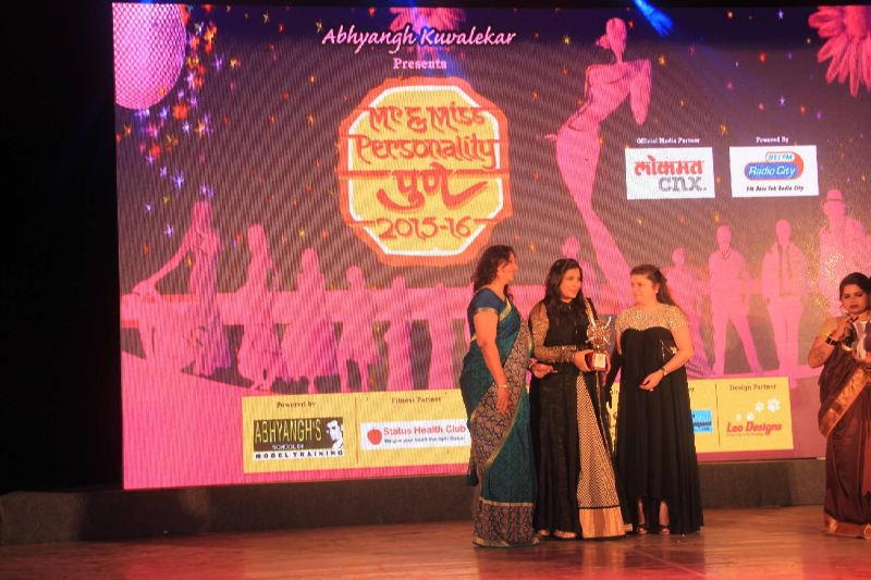 Mr. and Miss Personality Pune